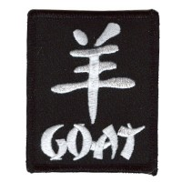 Year of the Goat patch