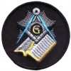 Masonic Patch Bible