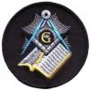 Masonic Patch Bible