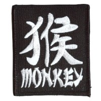 Year of the Monkey patch