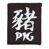 Year of the Pig patch