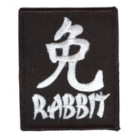 Year of the Rabbit patch