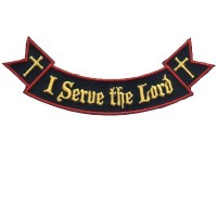 Ribbon Rocker I Serve the Lord Sm